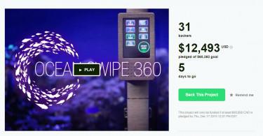 oceanswipe 360 kickstarter